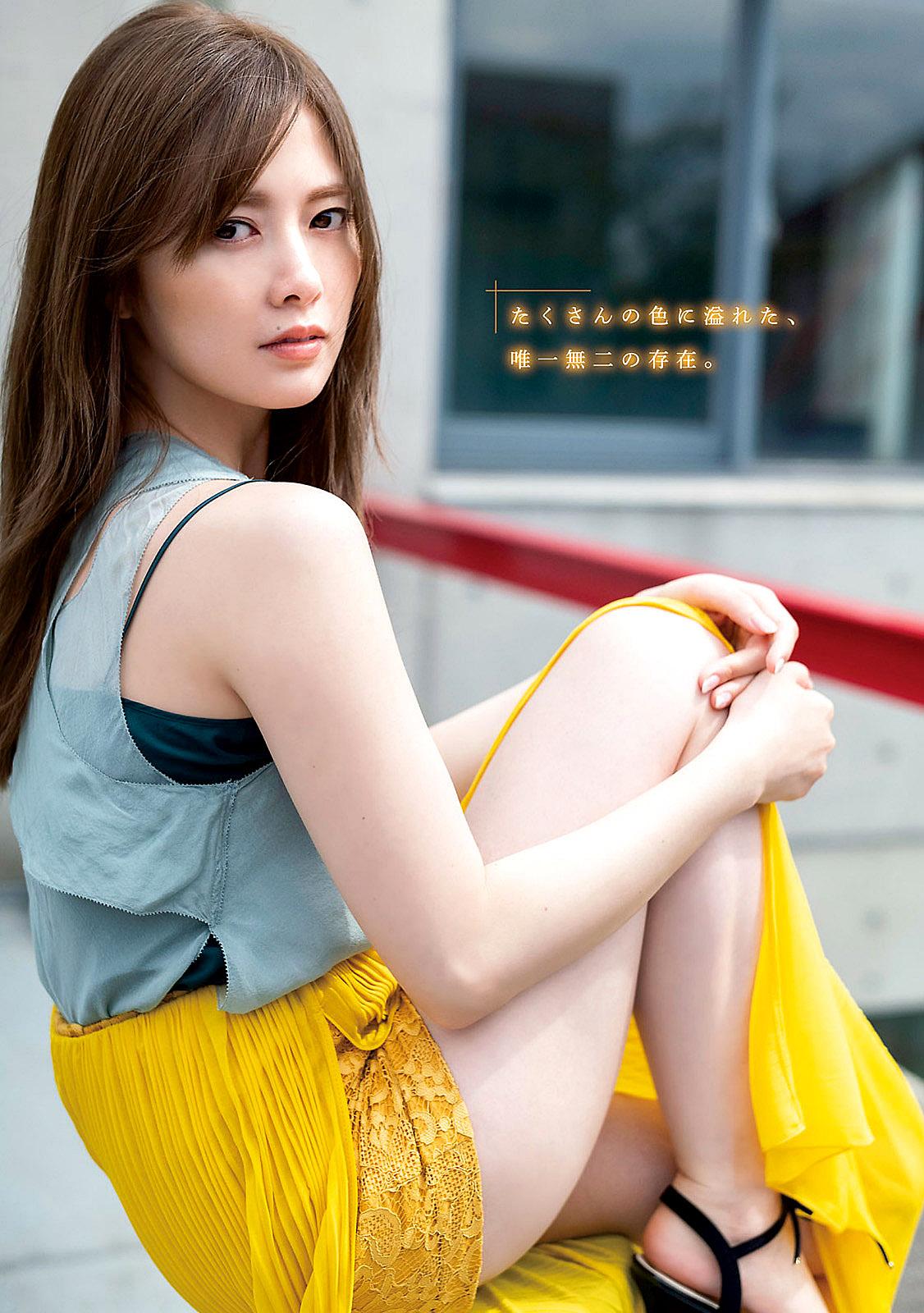 MShiraishi Young Magazine 200504 06.jpg