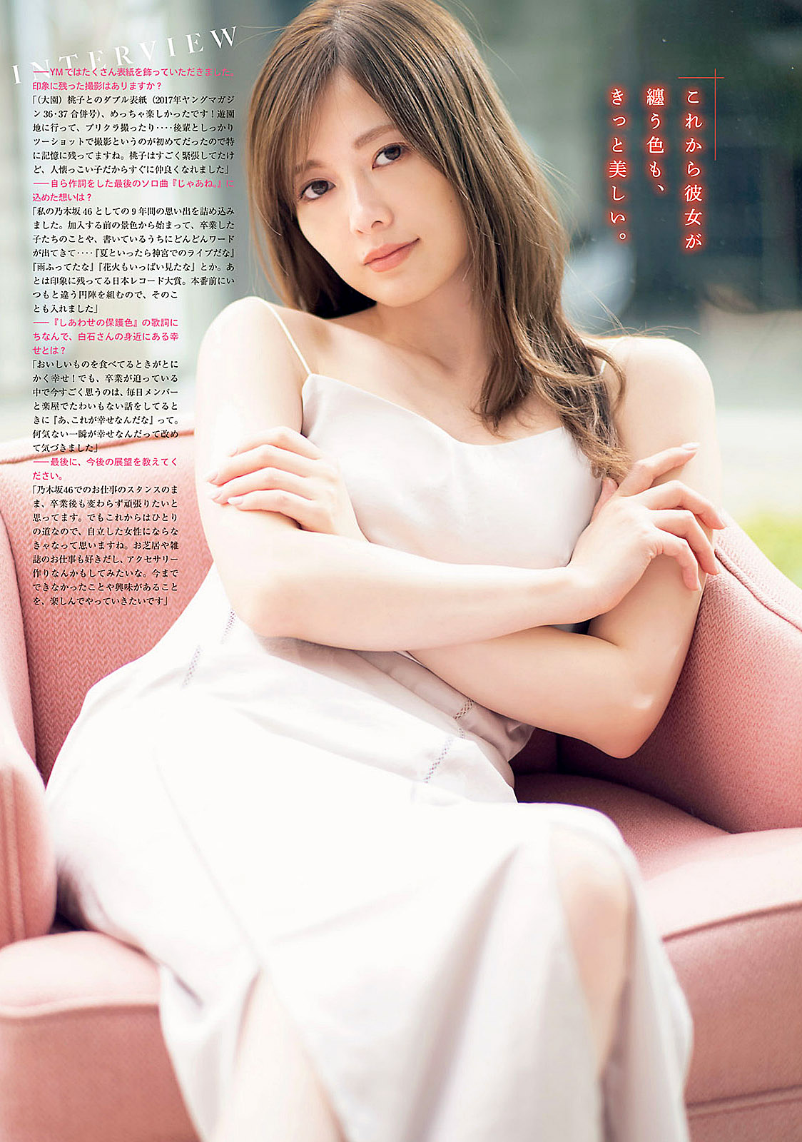 MShiraishi Young Magazine 200504 08.jpg