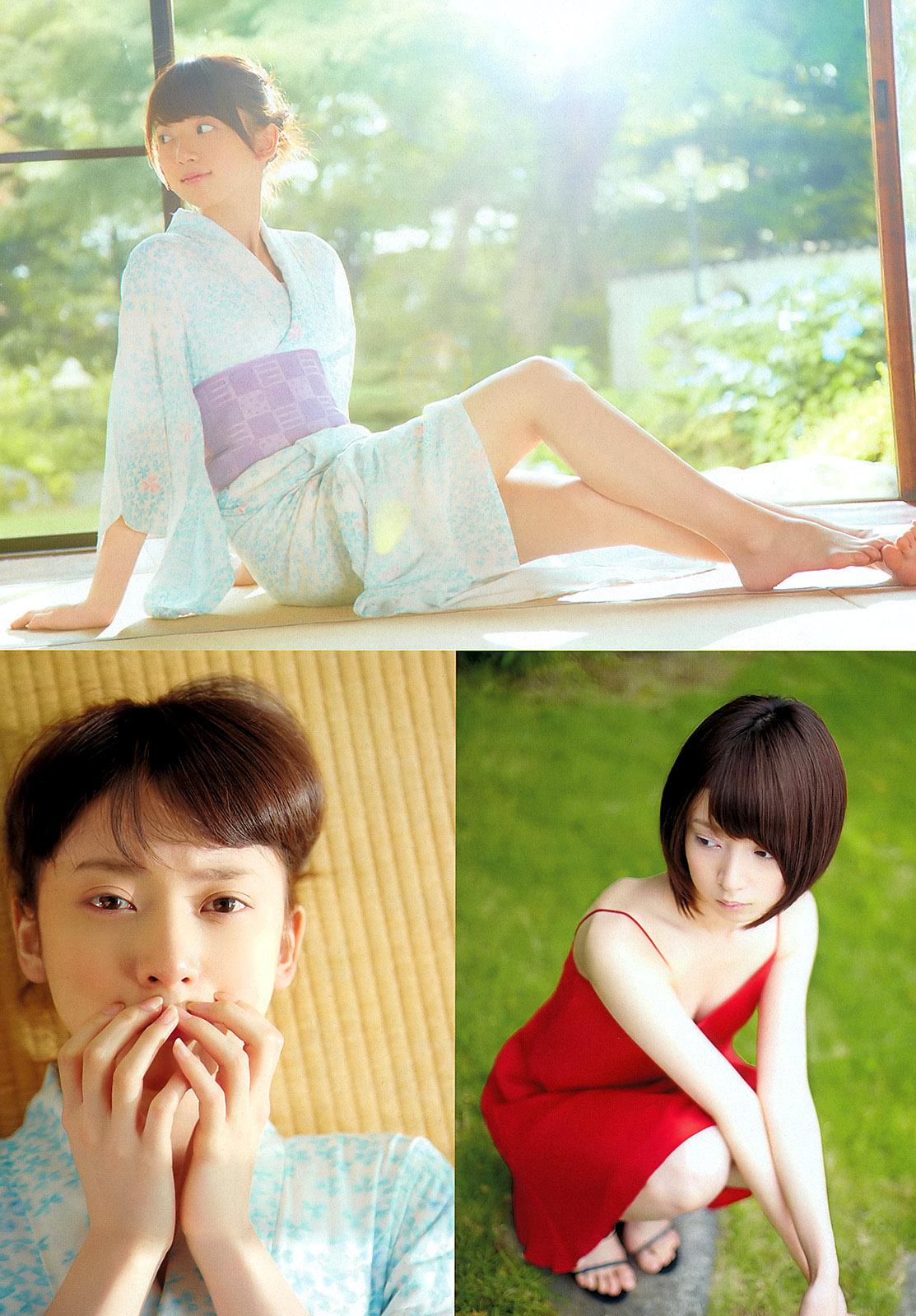 NHashimoto WPB 120917 02.jpg