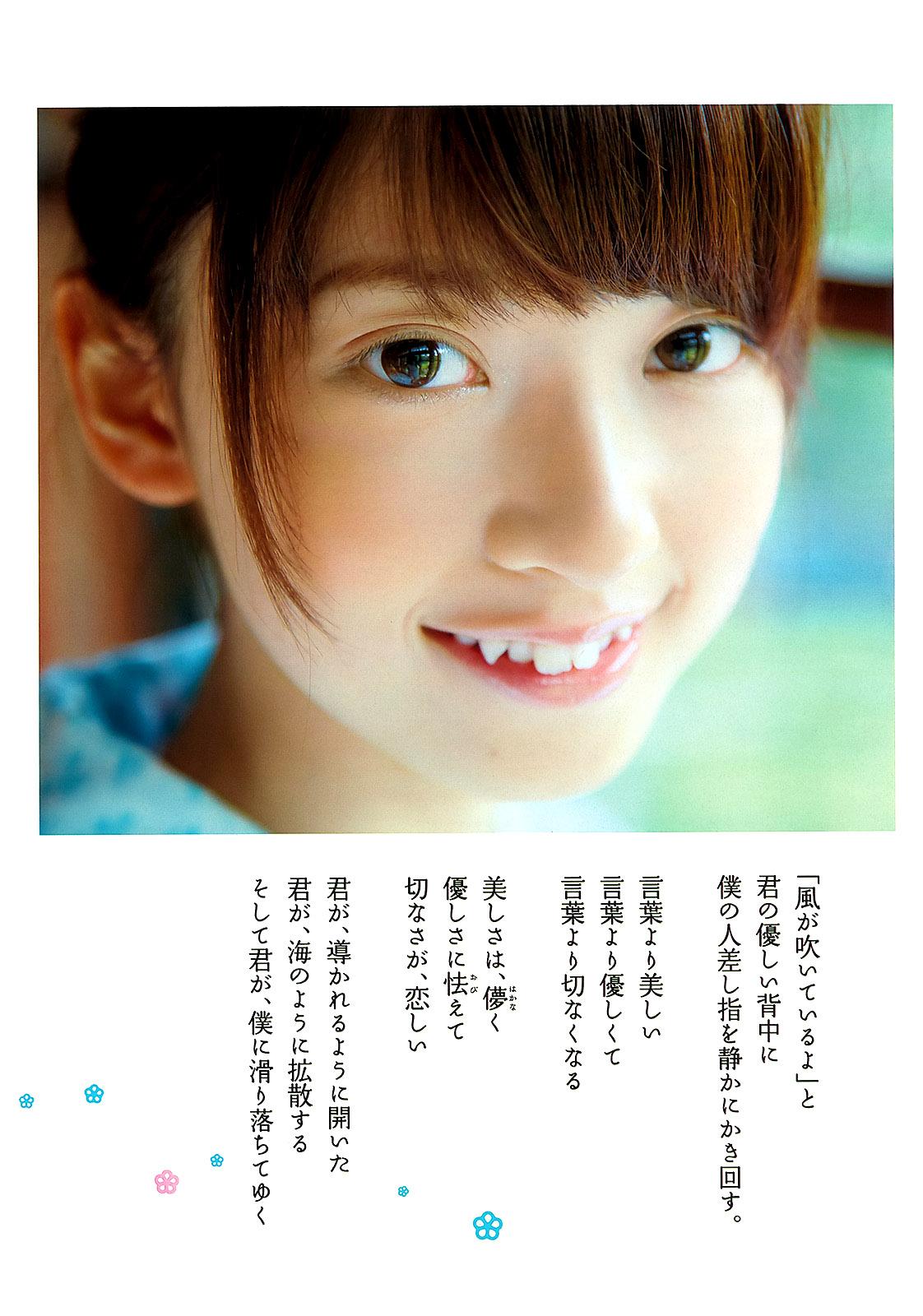 NHashimoto WPB 120917 03.jpg