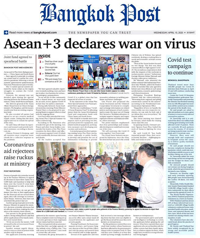 Bangkok Post 200415.jpg