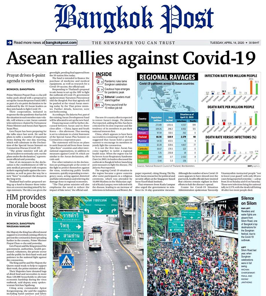 Bangkok Post 200414.jpg