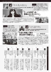 MShiraishi Flash Sp Gravure Best 20 Early Spring 08.jpg