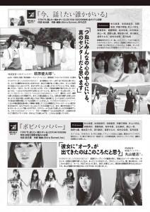 MShiraishi Flash Sp Gravure Best 20 Early Spring 09.jpg