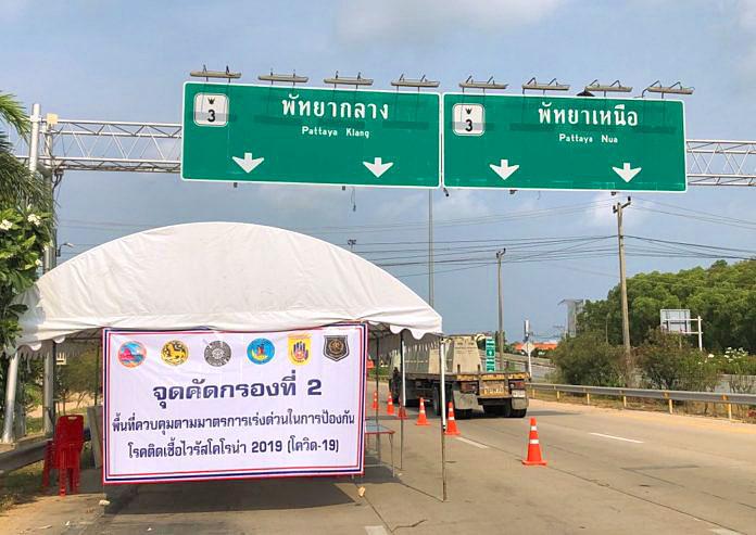 Pattaya Checkpoint.jpg