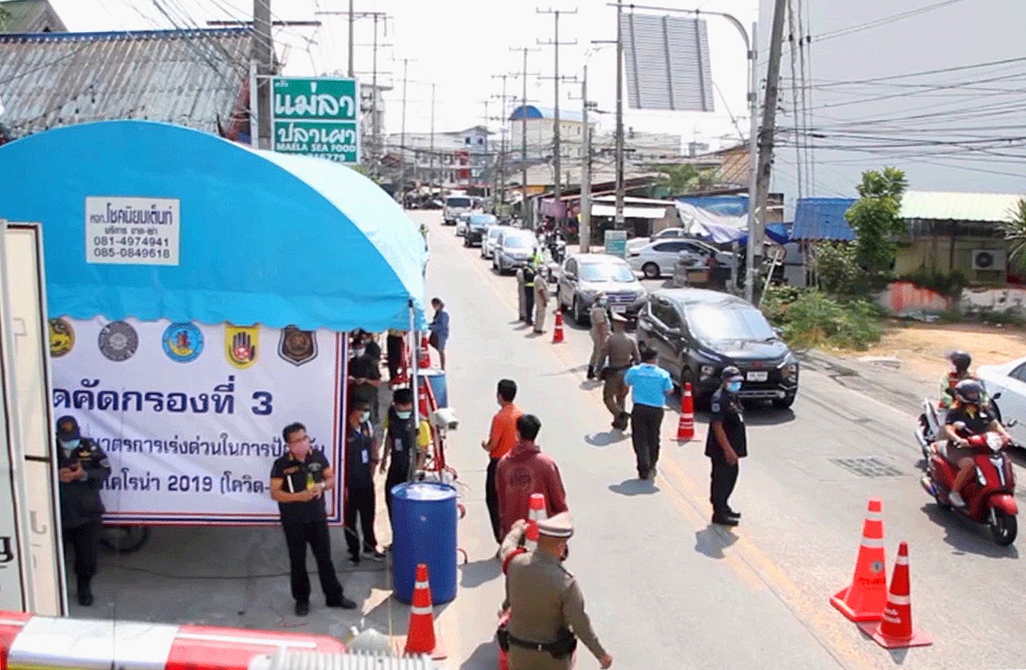 Pattaya New Lockdown.jpg