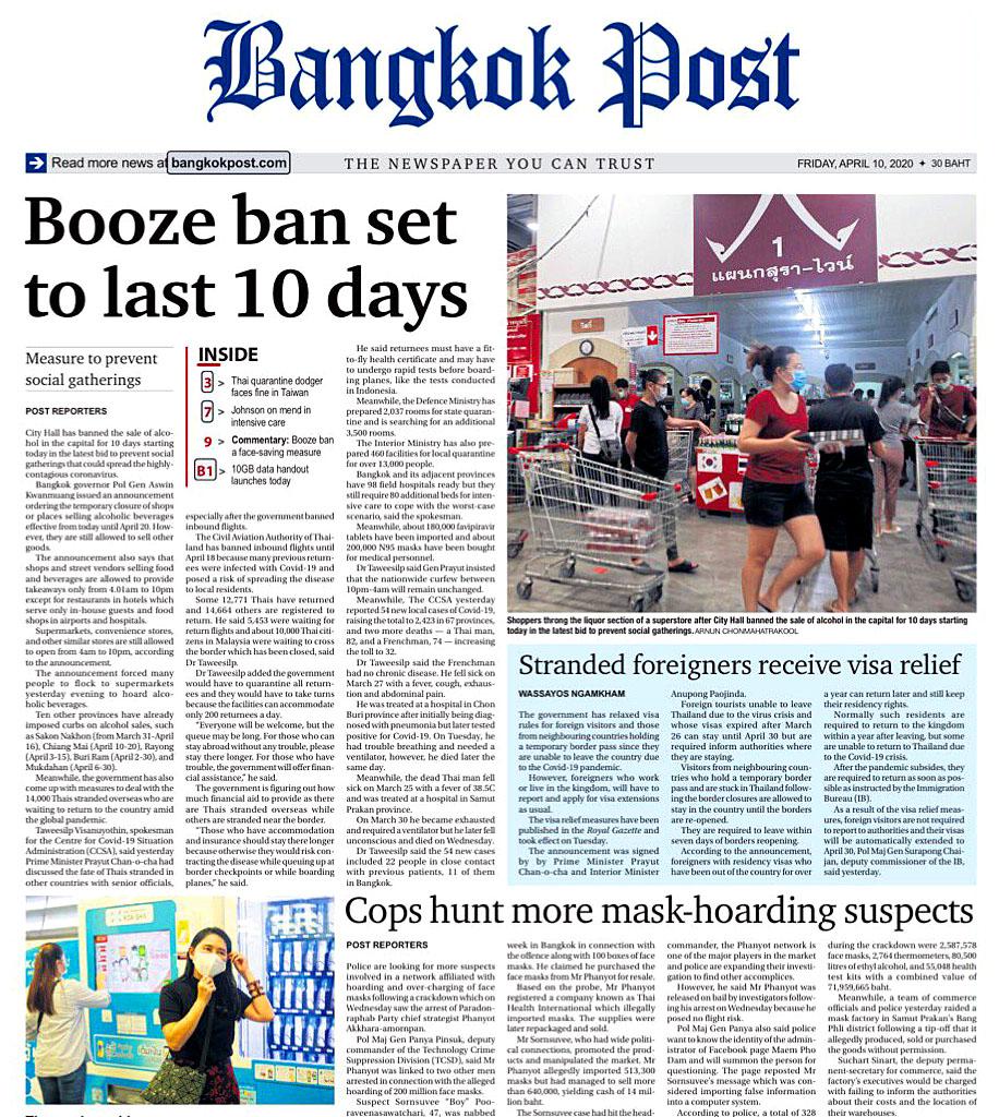 Bangkok Post 200410.jpg