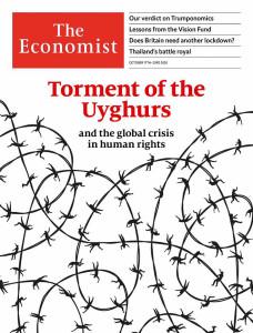 Economist 201017.jpg