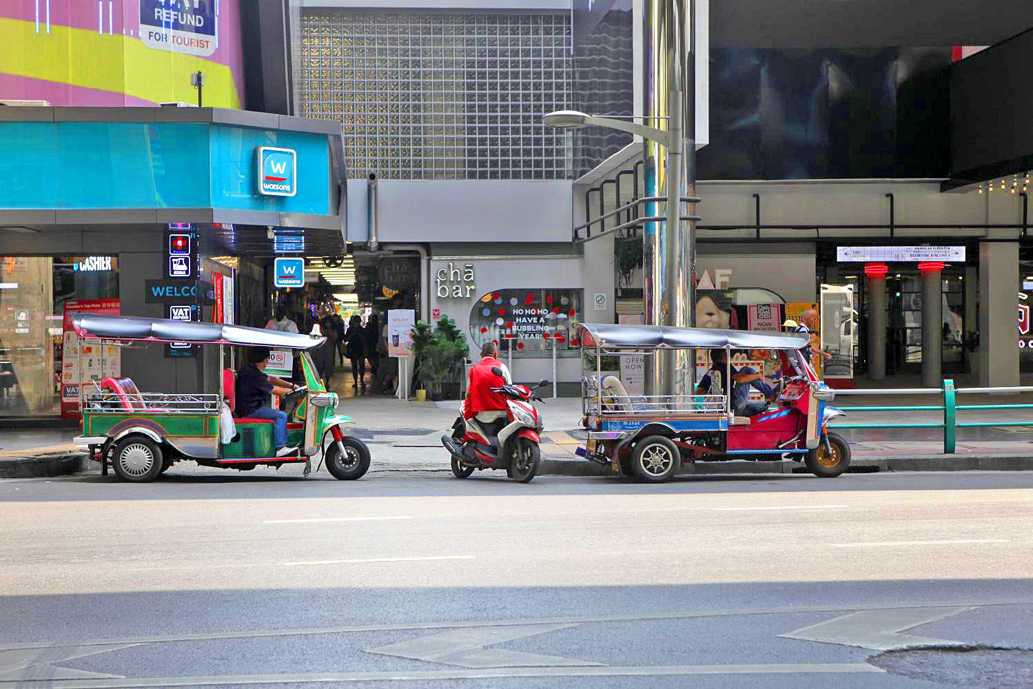 Siam Square.jpg