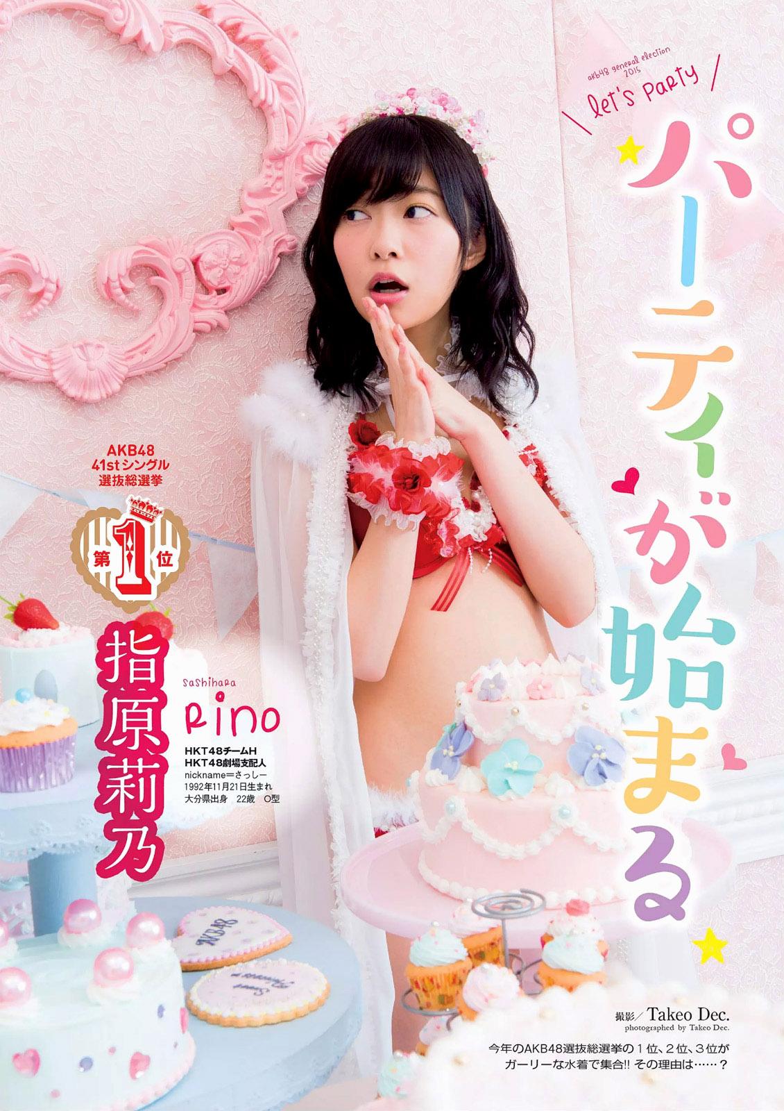 AKB48 WPB 150720 01.jpg