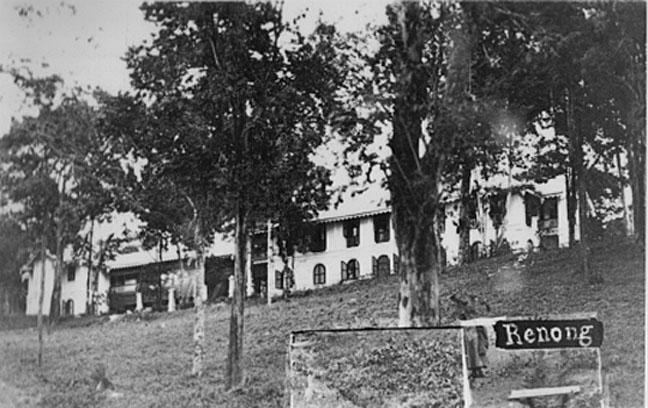 1934 Rayong Royal Palace.jpg