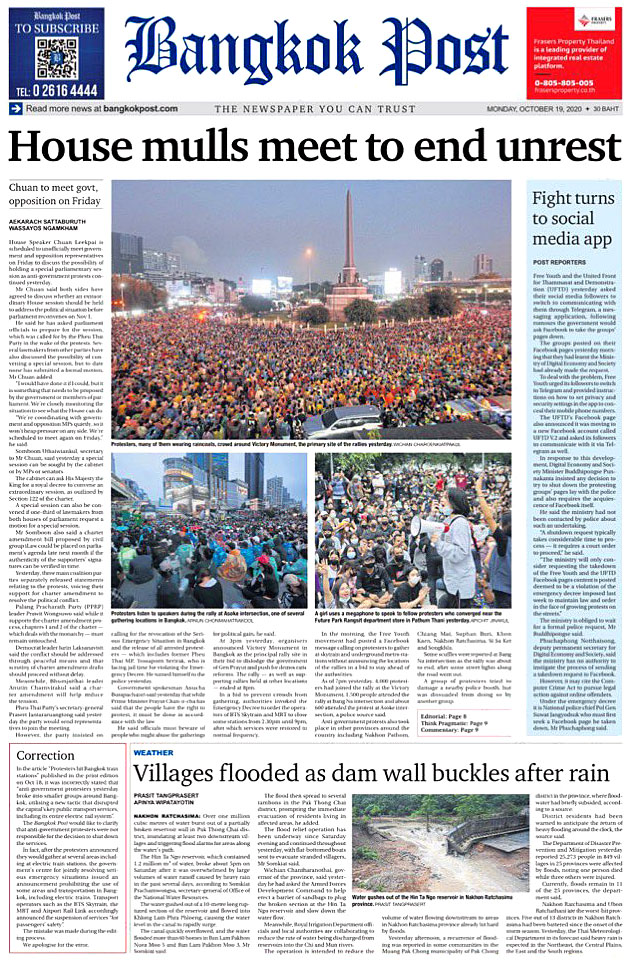 Bangkok Post 201019.jpg
