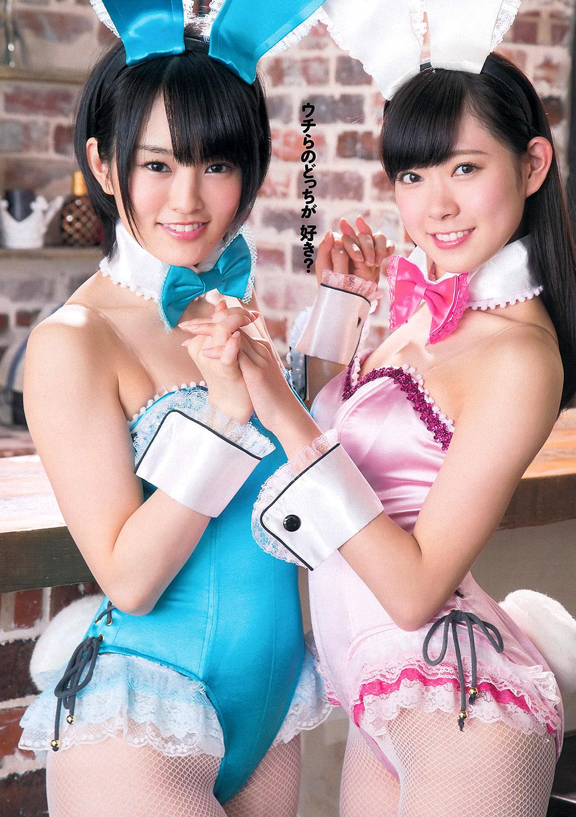 MWatanabe SYamamoto WPB 130325 05.jpg