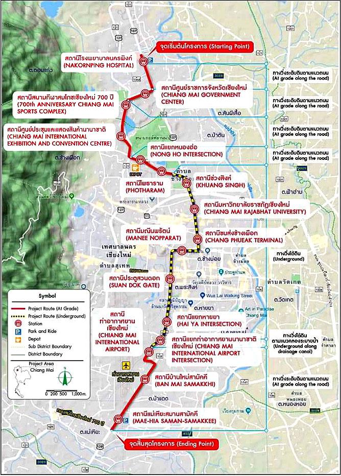 Chiangmai Red Line.jpg