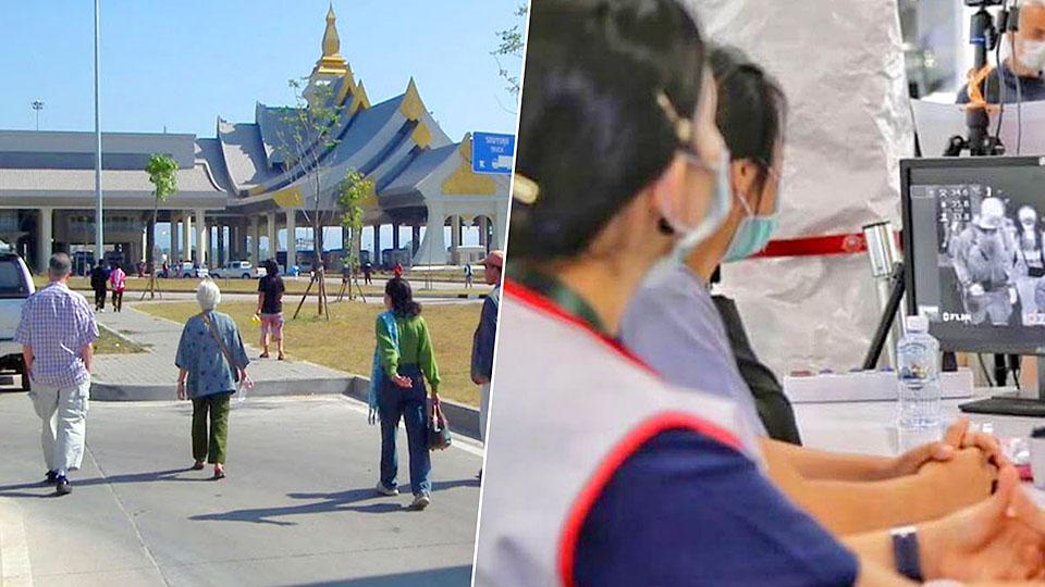 Thai-Lao border.jpg