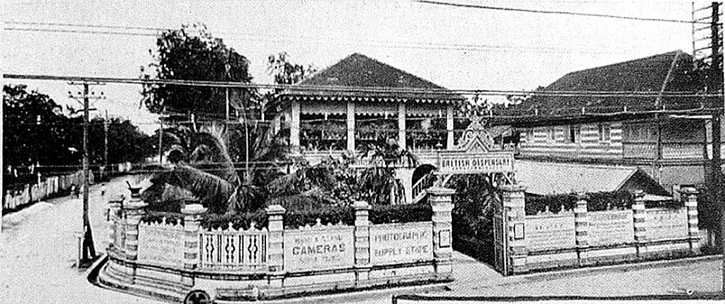 1890 British Dispensary of Bangkok.JPG