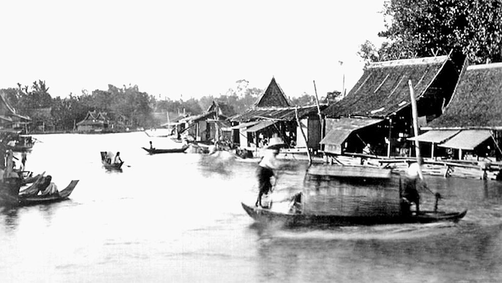 1892 Klong Bang Luang, Thonburi.jpg