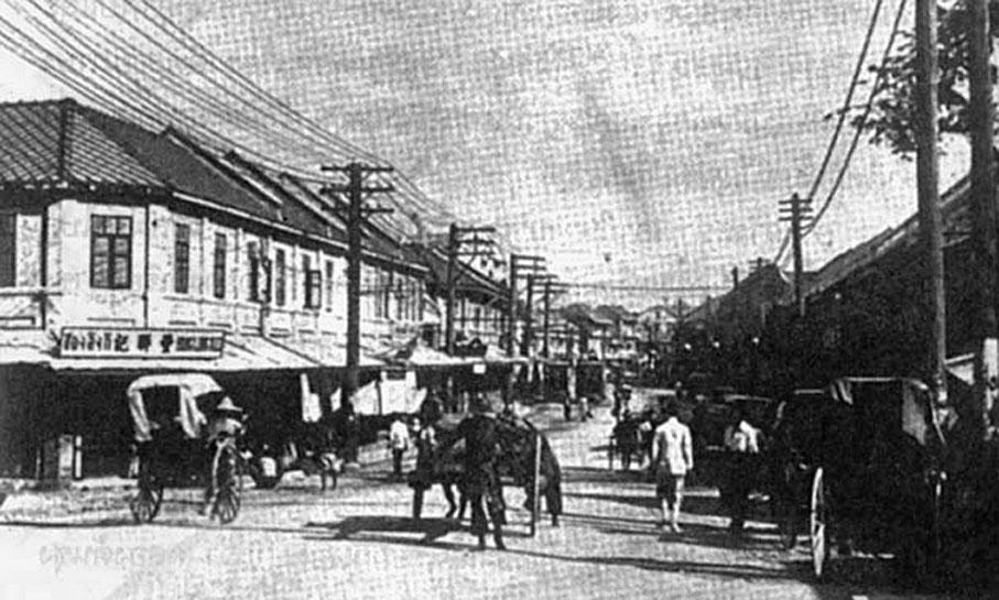1897 Surawong road Bangrak.jpg
