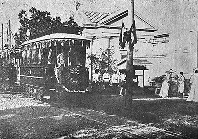 1897 Tramline opening.jpg