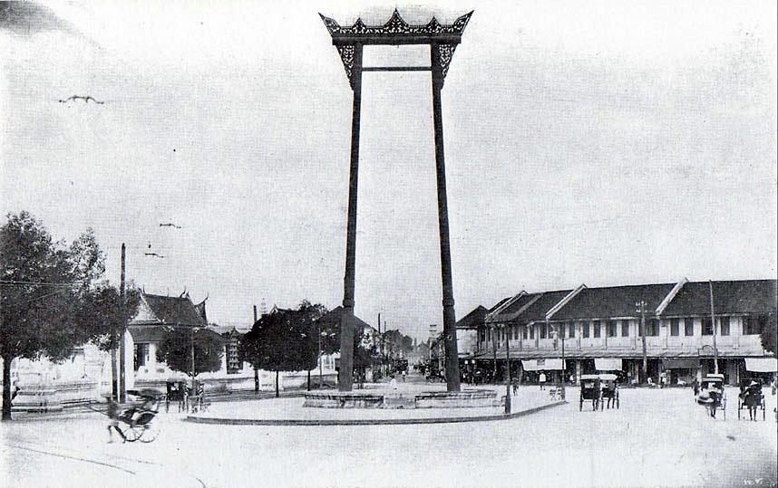 1898 Bangkok 3.jpg