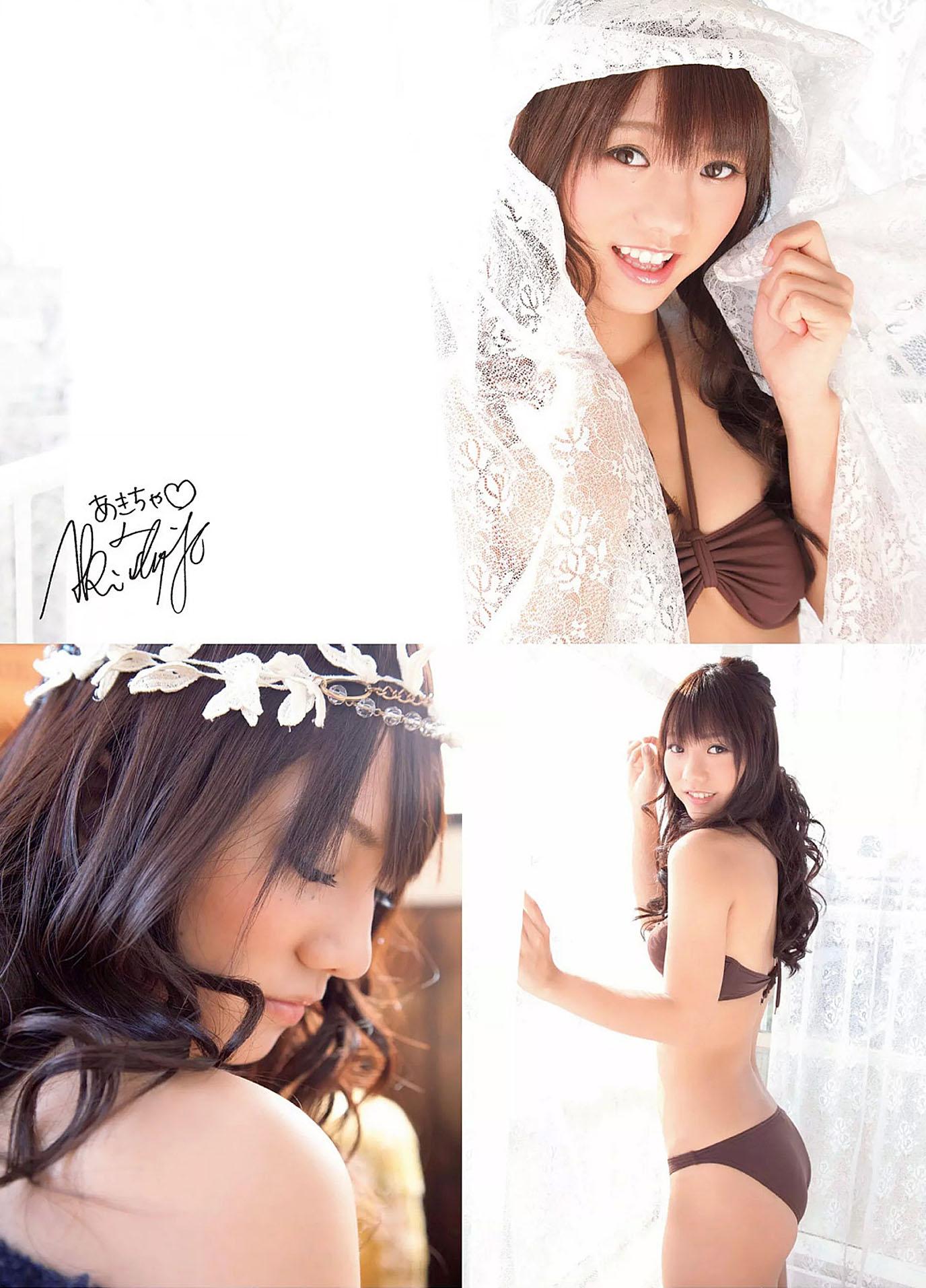 AKB48 French Kiss Flash 151124 06.jpg