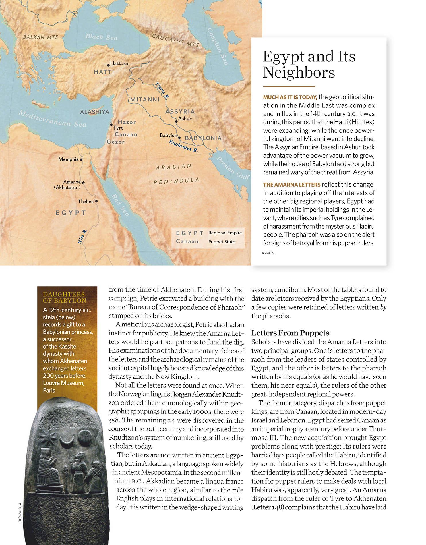 NG History 2020-11-12 Egypt 06.jpg