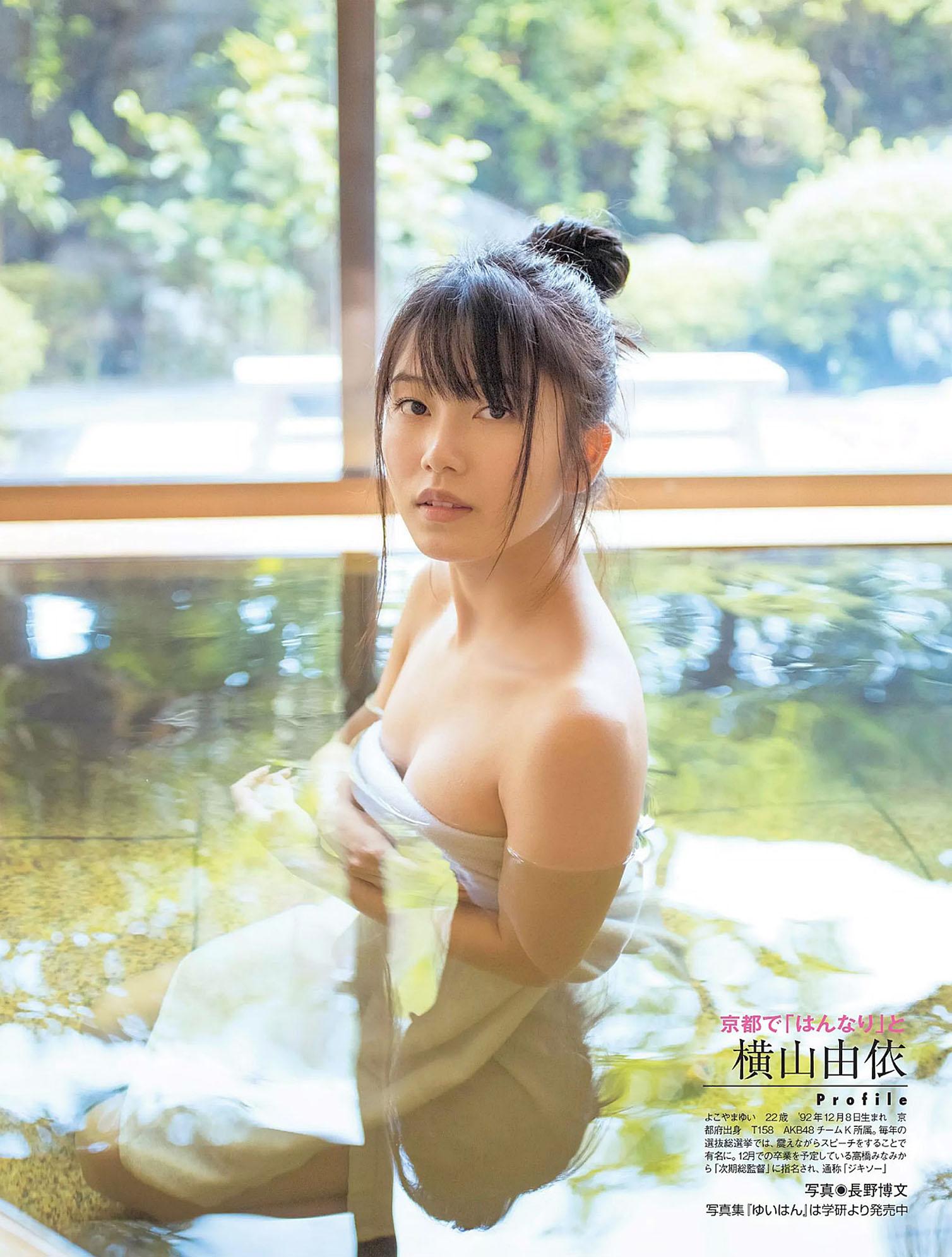 YYokoyama Flash 150421 01.jpg