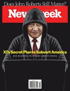 Newsweek 201106.jpg