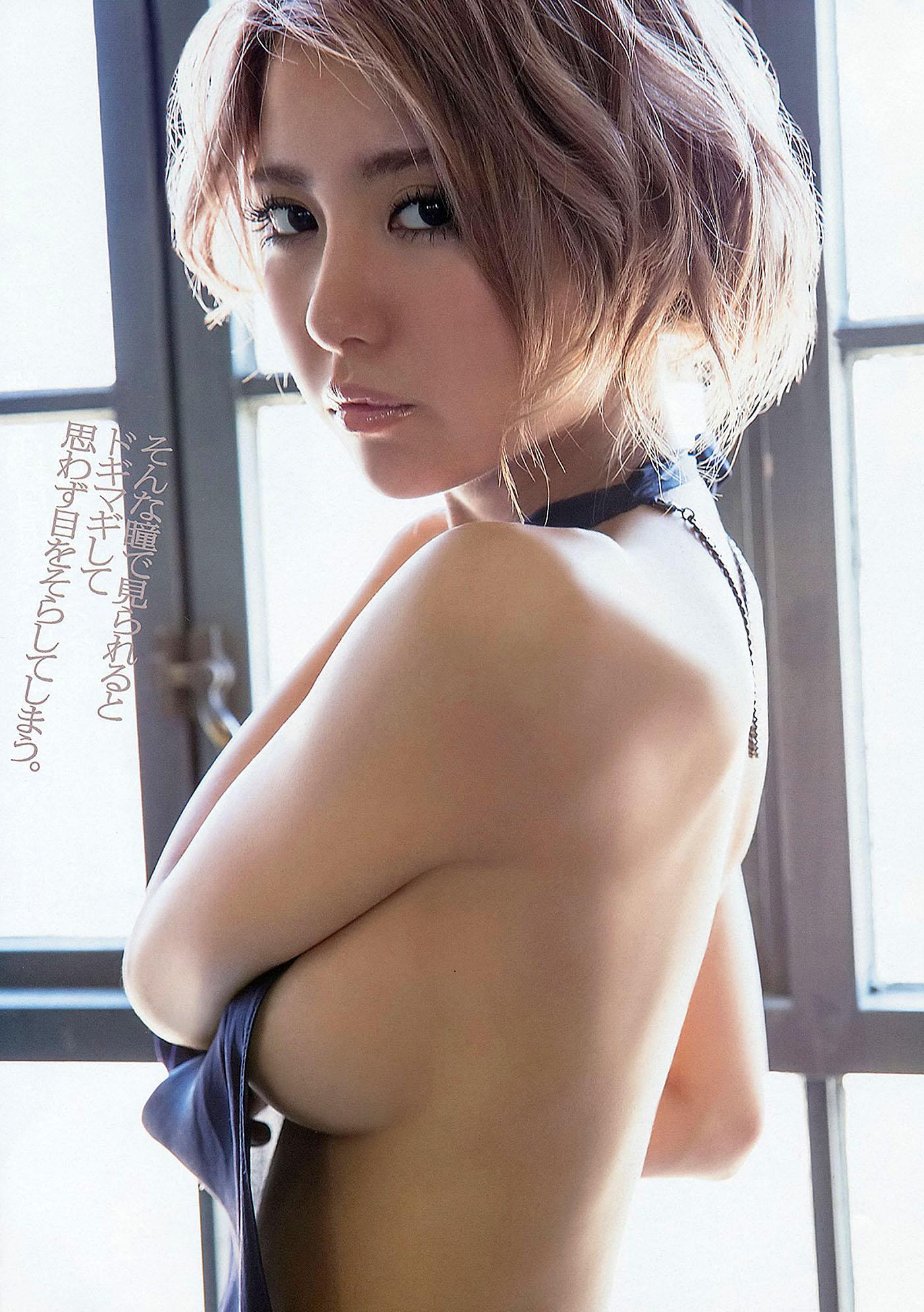 Ren Ishikawa Young Animal 141114 03.jpg