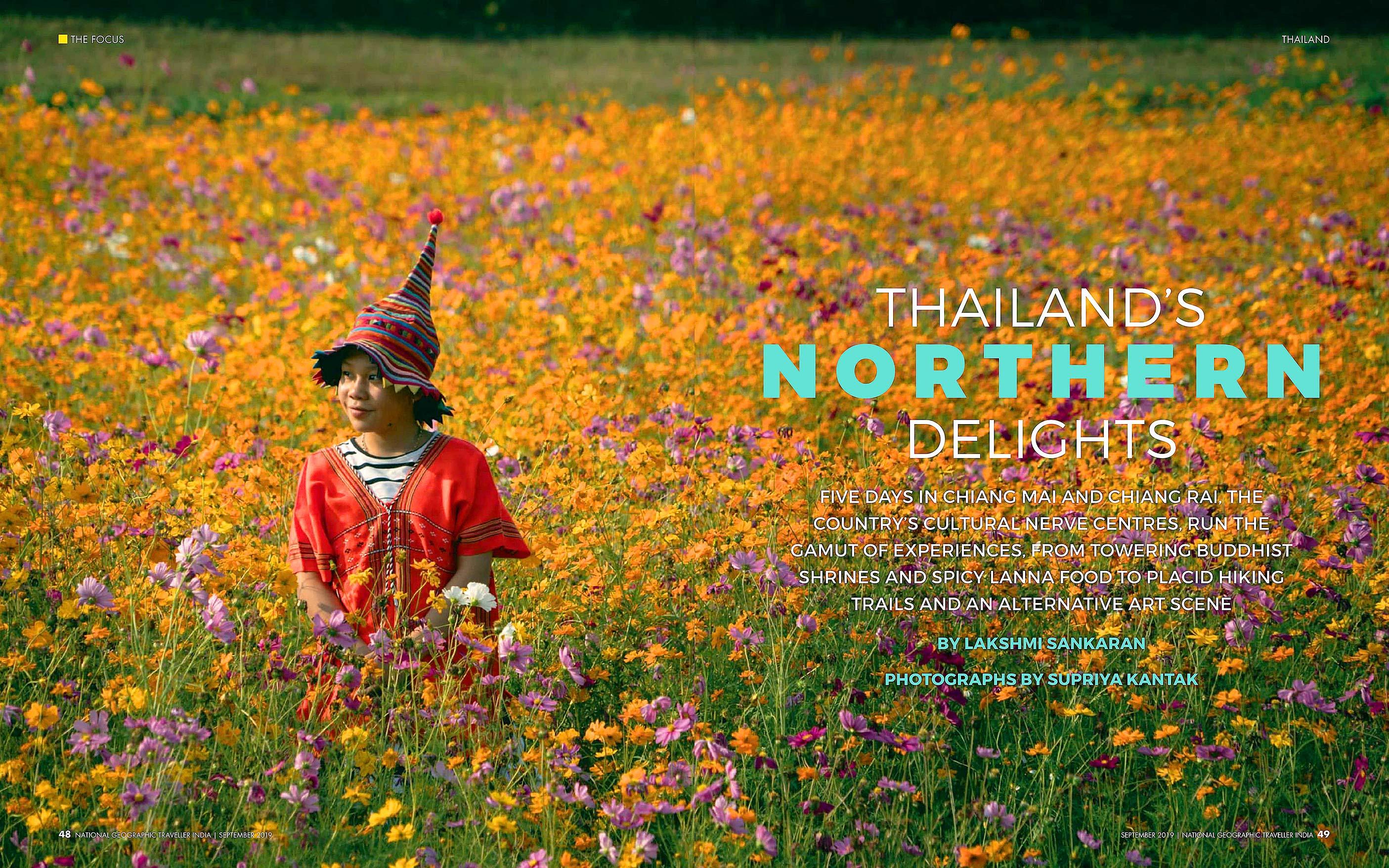 NG Traveller India 1909 Thai 01.jpg