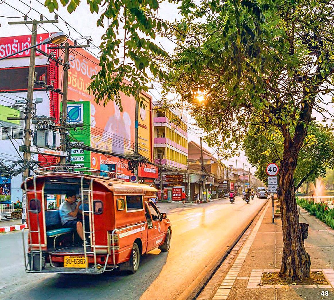 NG Traveller India 1909 Thai 06.jpg