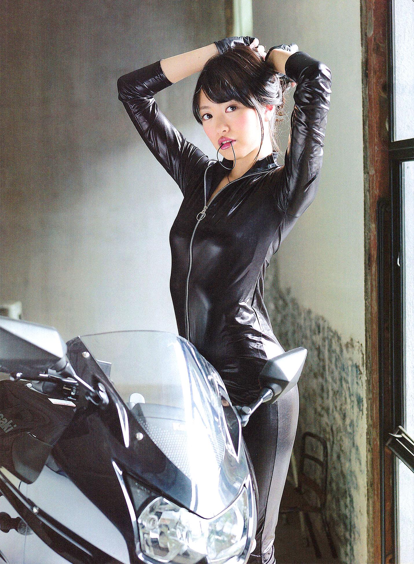 RKitahara EnTame 1404 02.jpg