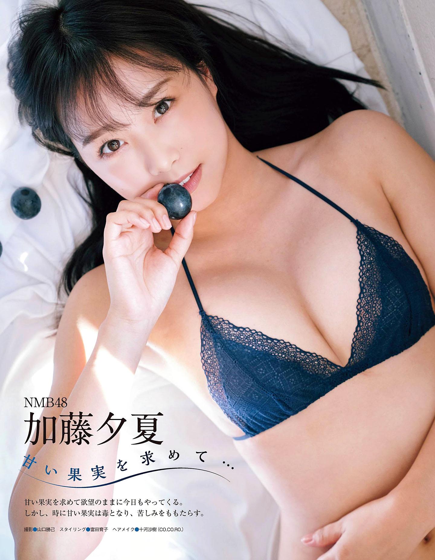 Kato Yuuka NMB48 EX-Taishu 2011 01.jpg