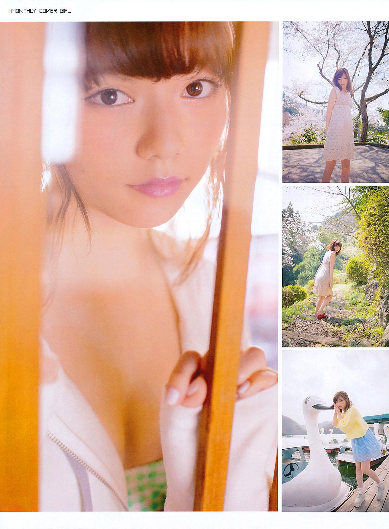 HShimazaki EnTame 1407 08.jpg