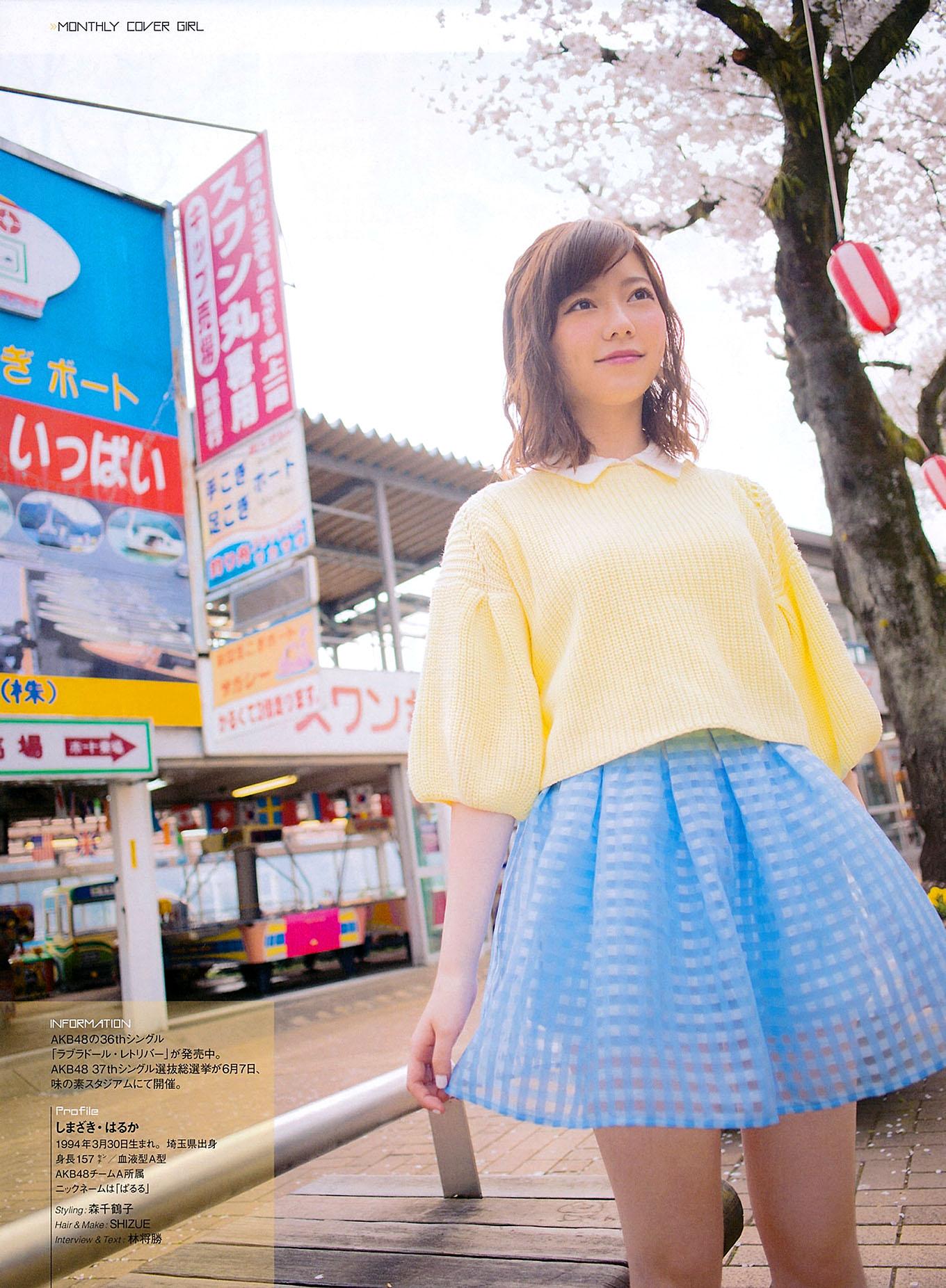 HShimazaki EnTame 1407 09.jpg