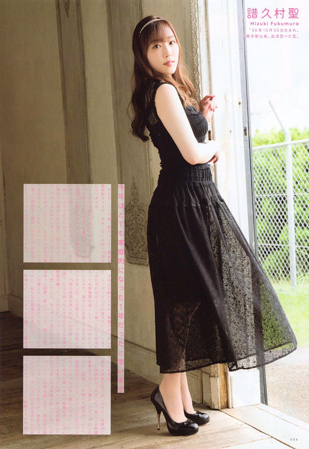 Morning Misume UTB 2012 05.jpg