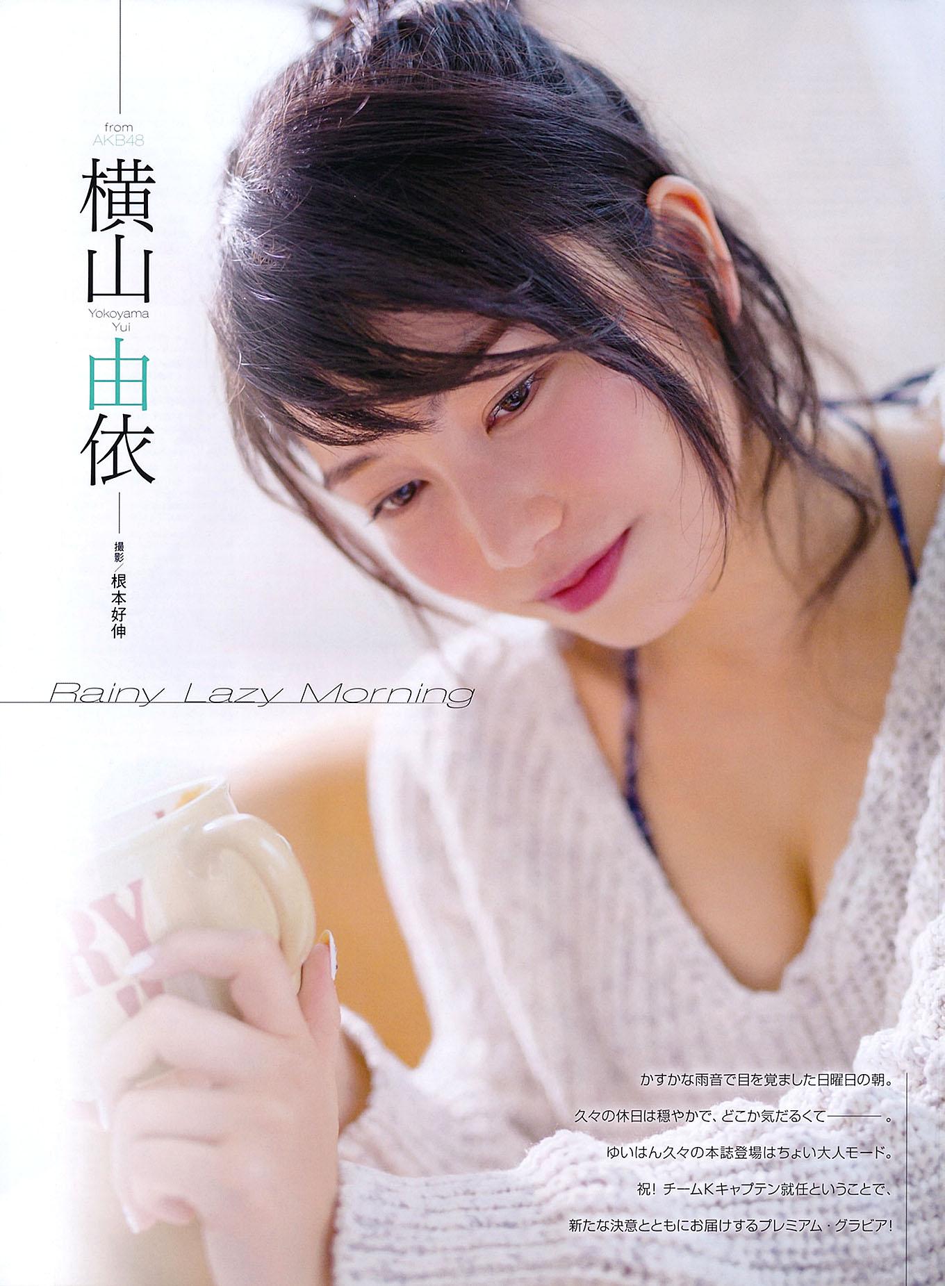 YYokoyama EnTame 1407 01.jpg