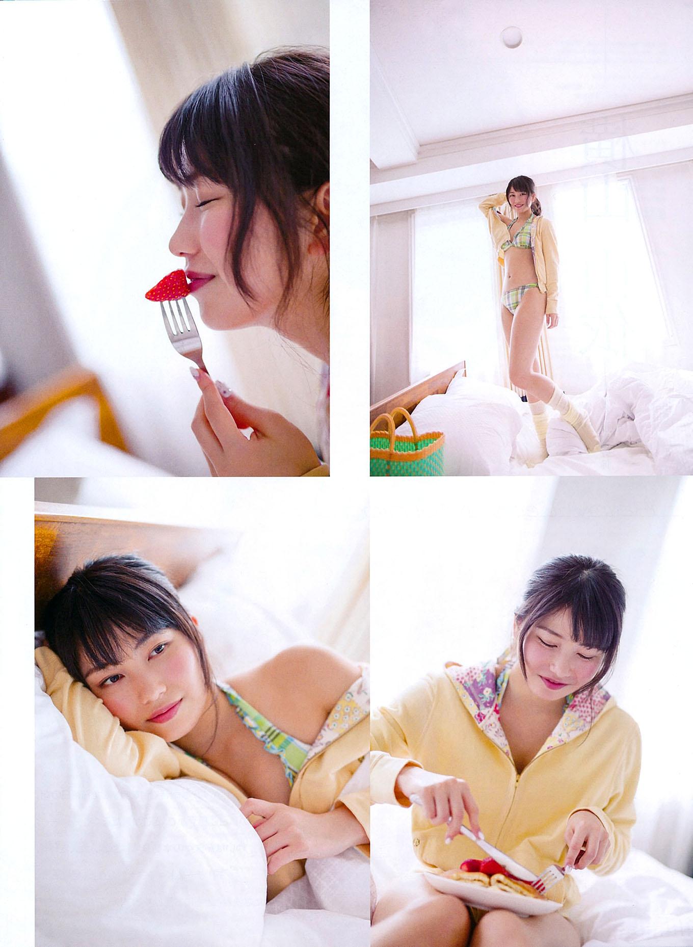 YYokoyama EnTame 1407 02.jpg