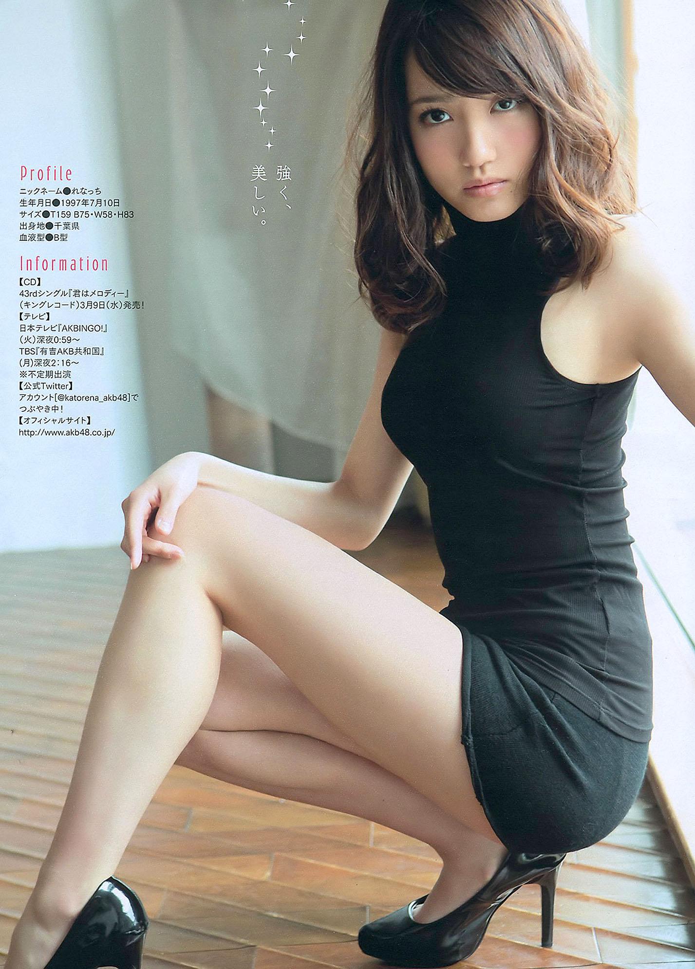 KRena Young Magazine 160314 04.jpg