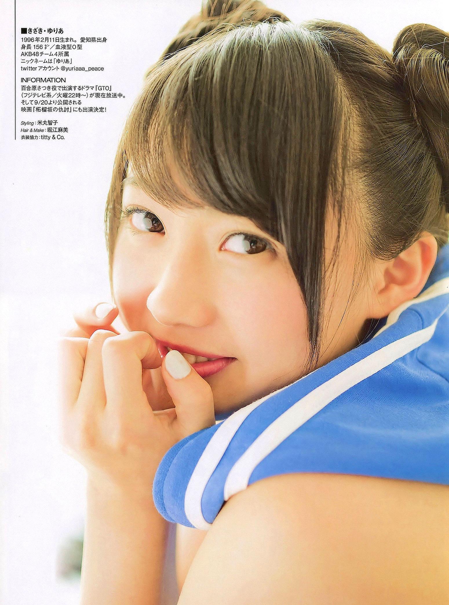 YKizaki EnTame 1409 07.jpg