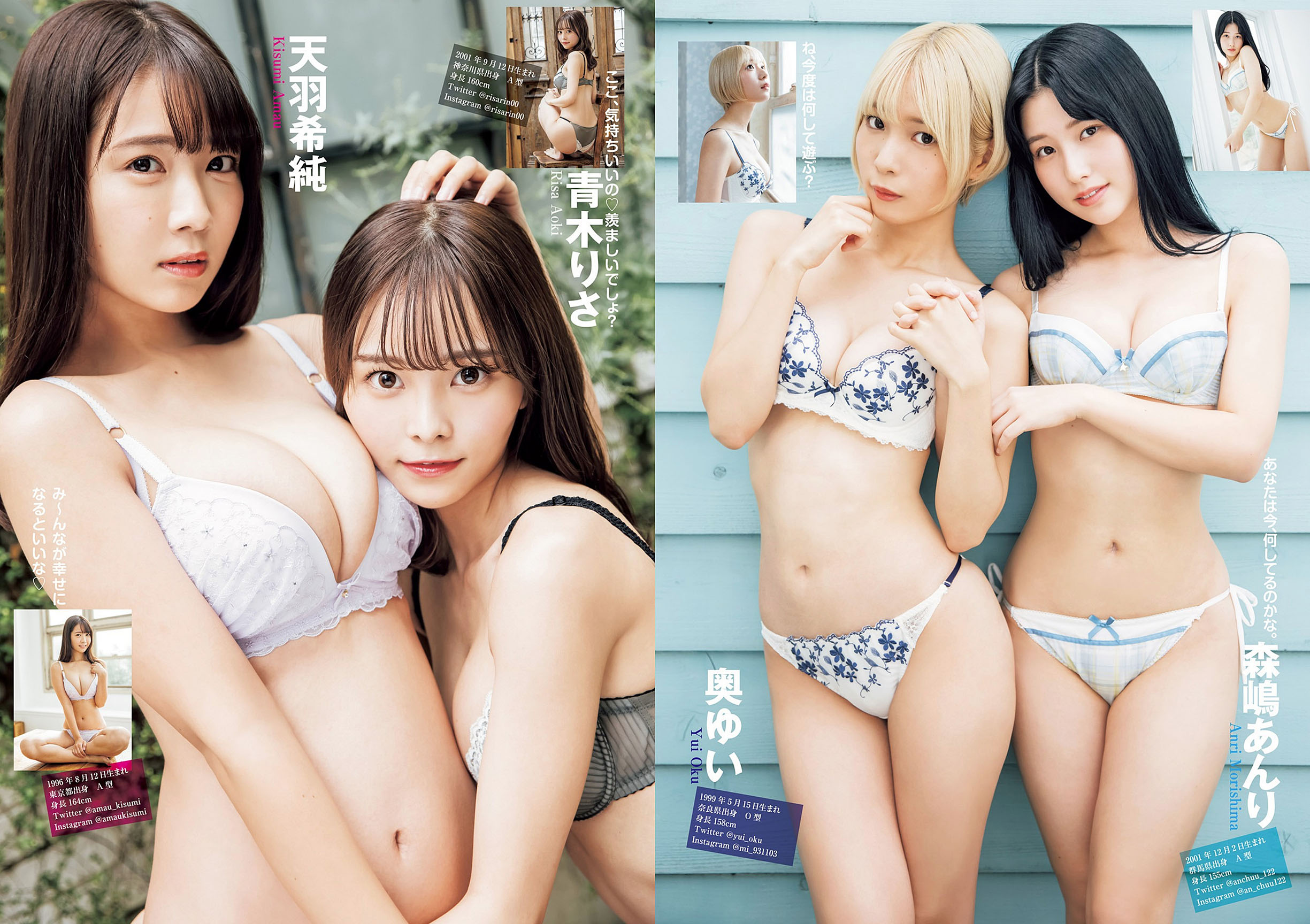 Toomi and Androids Young Jump 210101 08.jpg