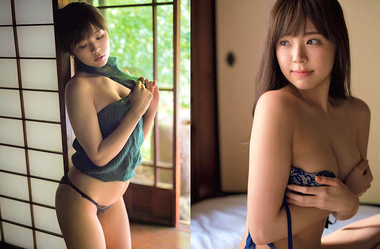 Natsuki Kawamura Friday 201218 03.jpg
