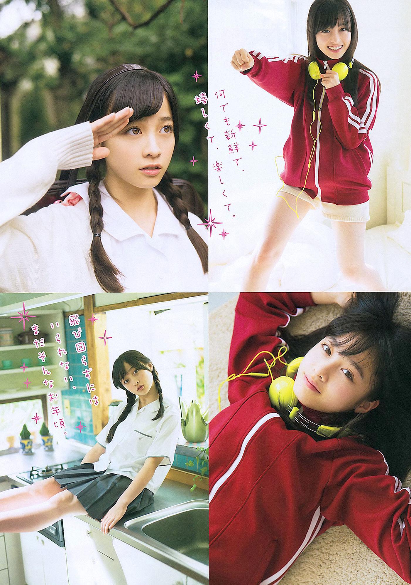 KHashimoto Young Magazine 150101 03.jpg