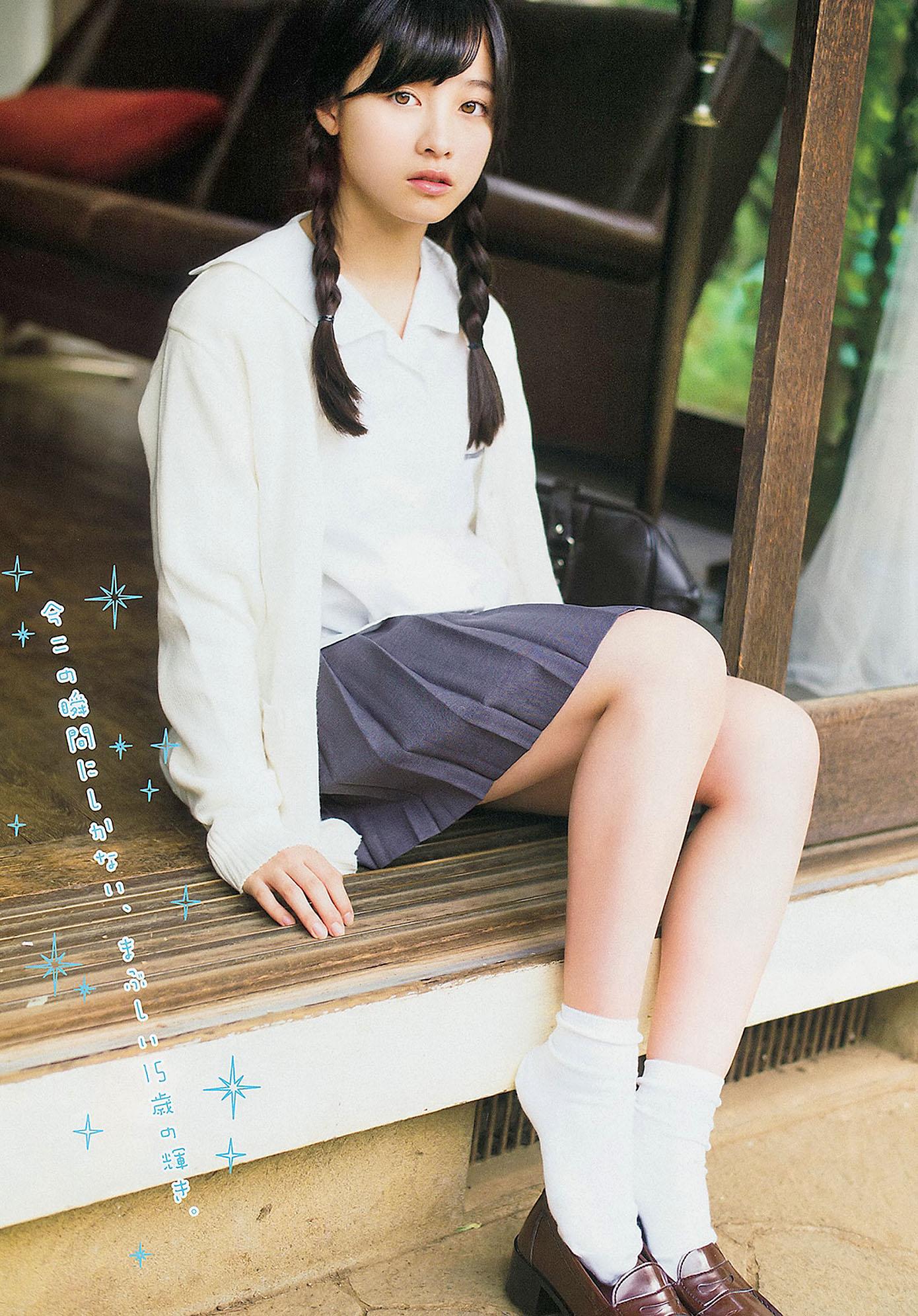 KHashimoto Young Magazine 150101 04.jpg
