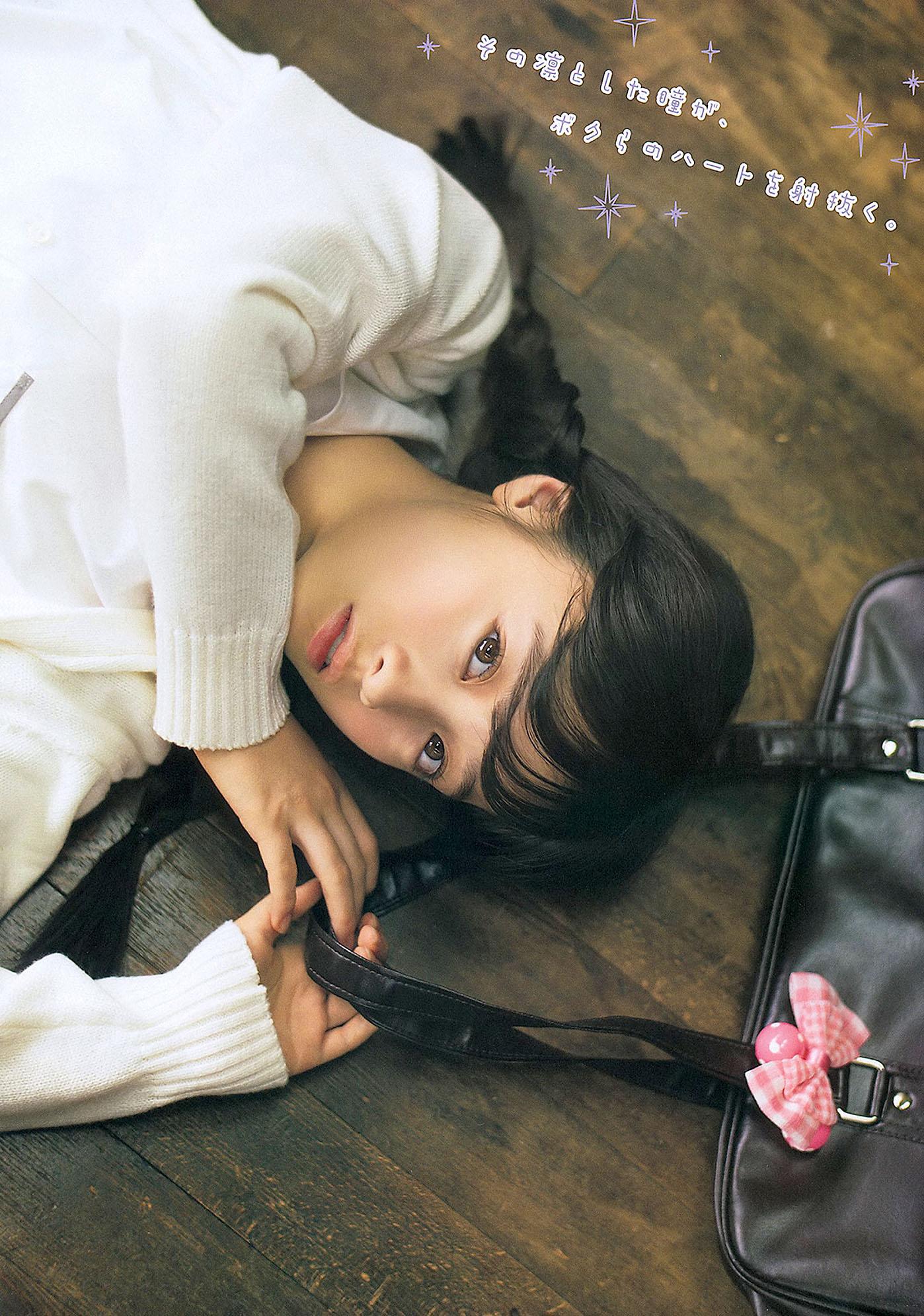 KHashimoto Young Magazine 150101 05.jpg