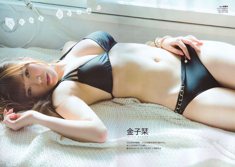 Kaneko Shiori GravureTV 38 150318 01.jpg