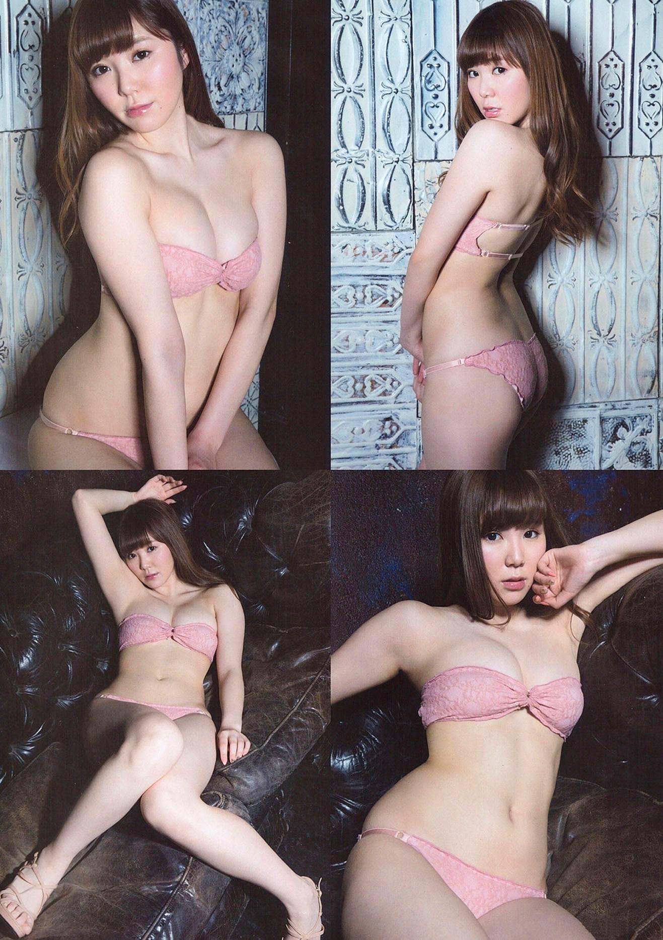 Kaneko Shiori GravureTV 38 150318 04.jpg