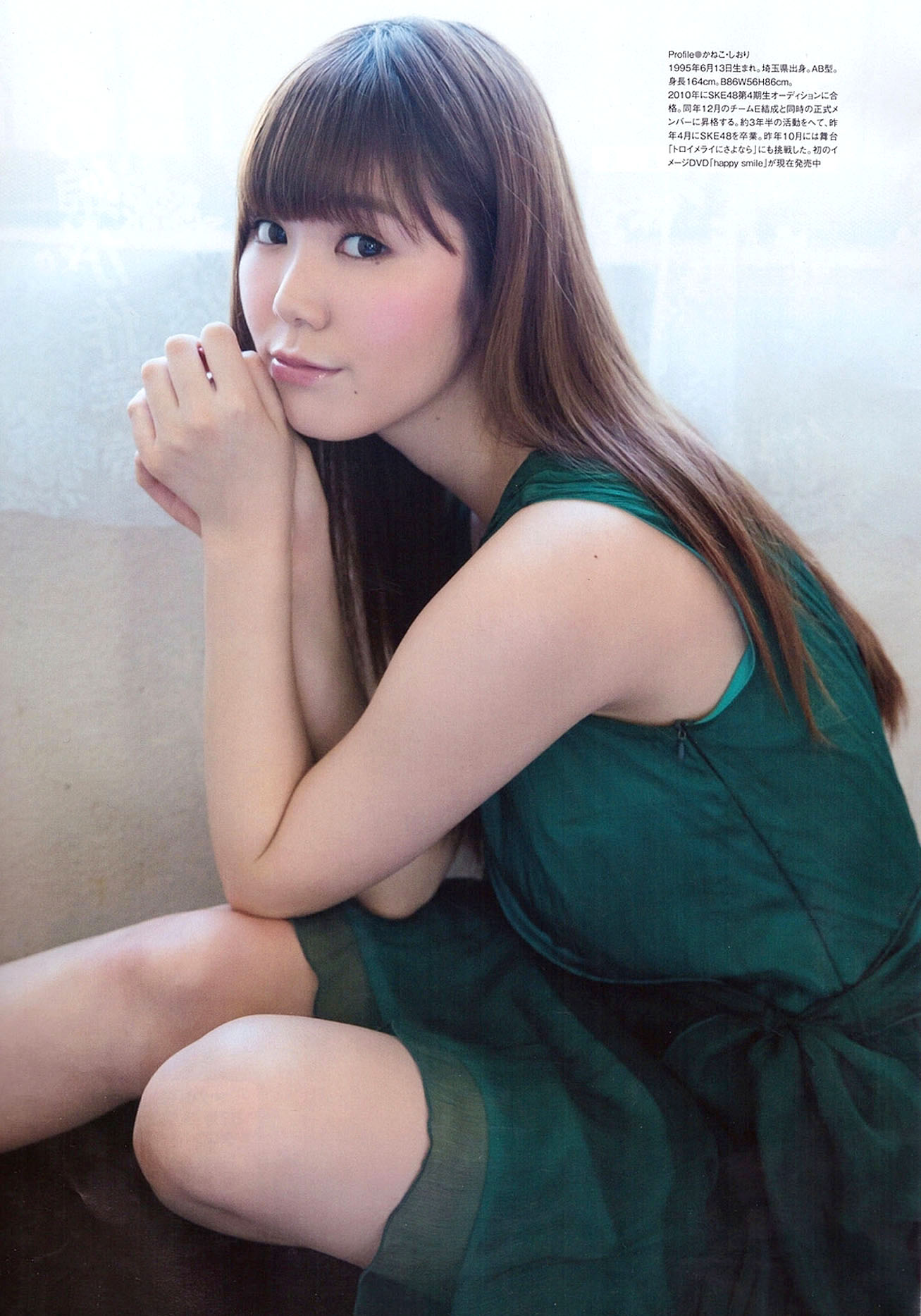 Kaneko Shiori GravureTV 38 150318 07.jpg