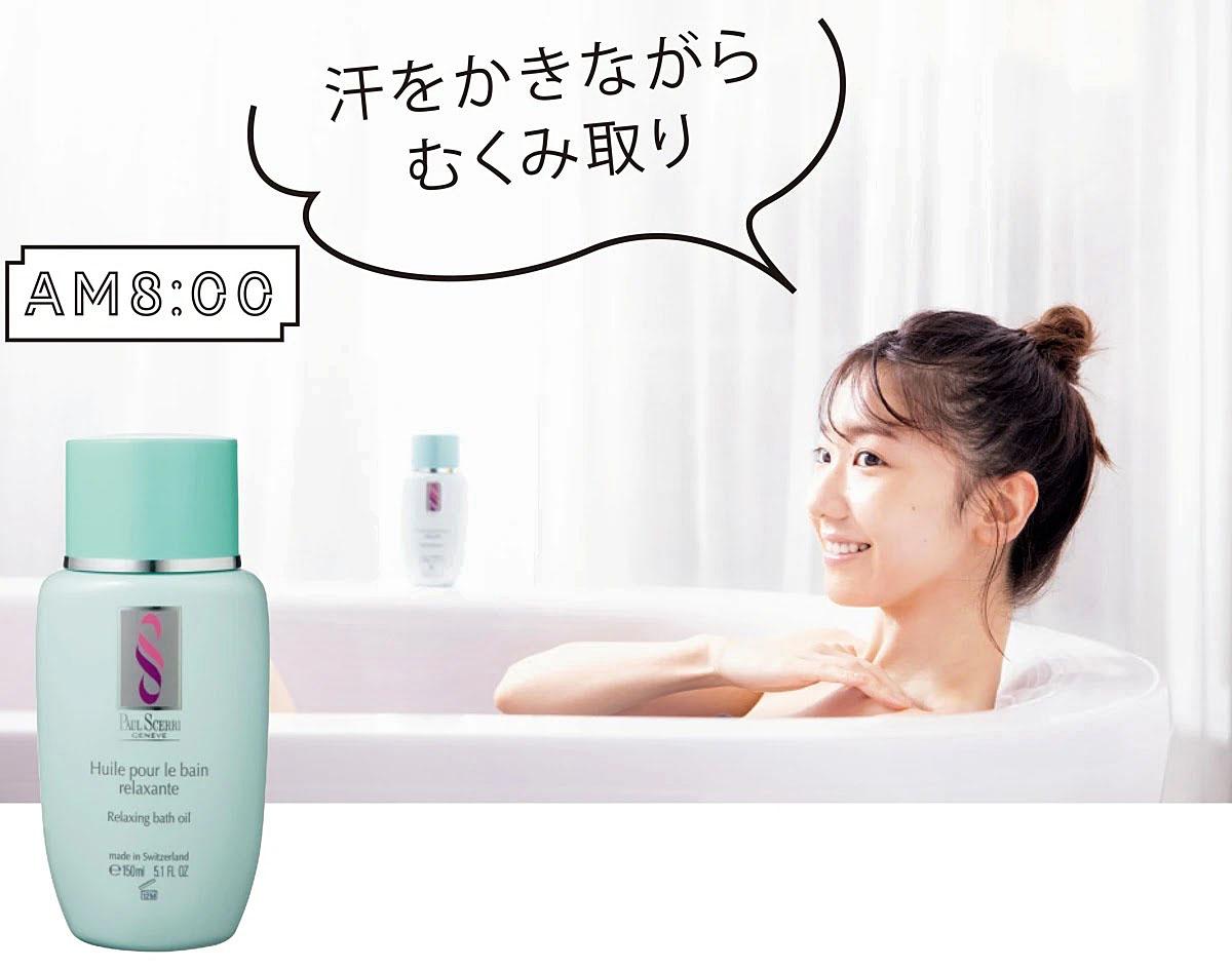 YKashiwagi Maquia 2101 03.jpg