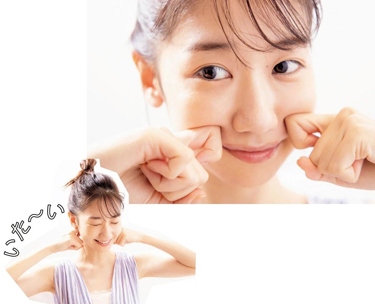 YKashiwagi Maquia 2101 06.jpg